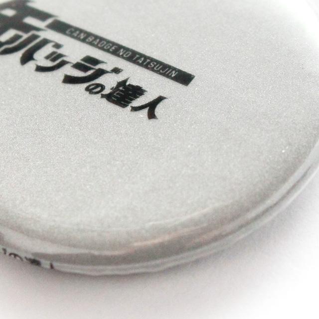 リフレクター缶バッジ1000以上
