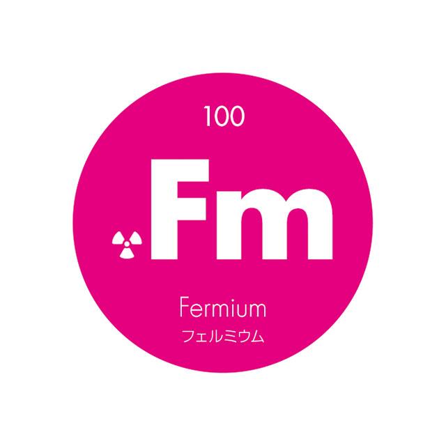 元素記号缶バッジ100【Fm フェルミウム】 | 缶バッジの達人