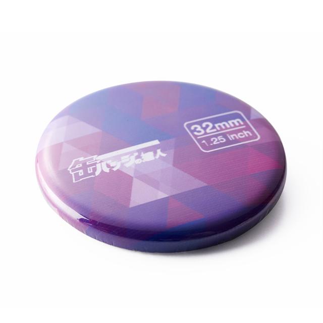 缶バッジ(円形)1,000個以上