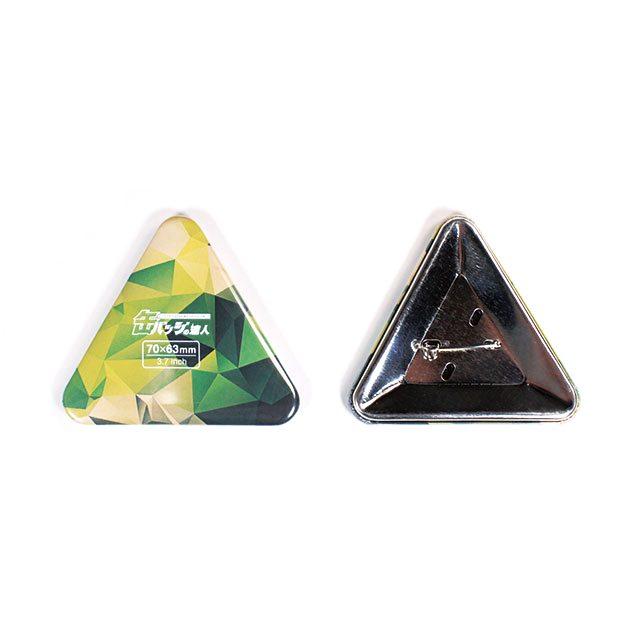 三角形の缶バッジ 10個から制作
