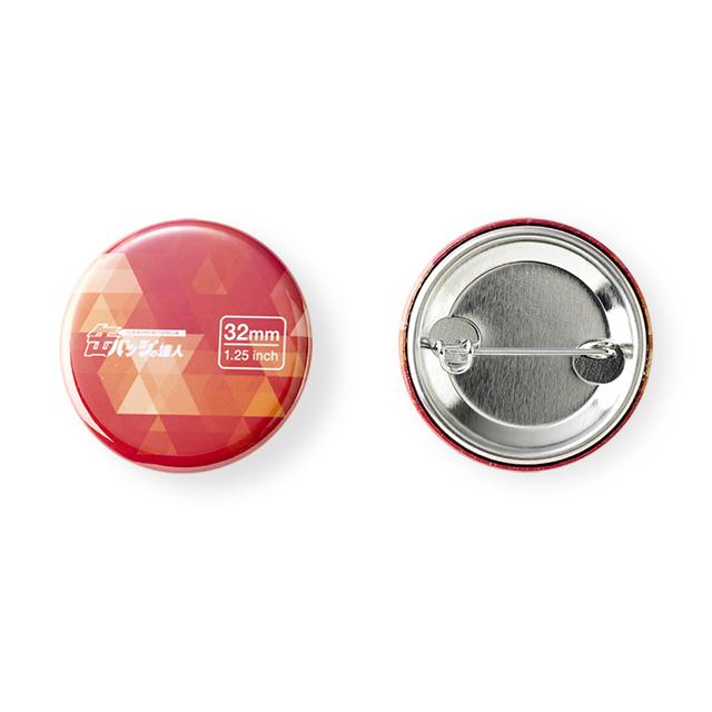 安全ピン缶バッジ 10個から作成