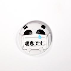 アピール缶バッジ【喘息_パンダ】57mm