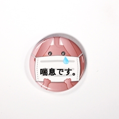 アピール缶バッジ【喘息_うさぎ】57mm