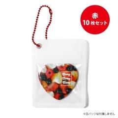 ※送料無料※チェーン付き缶バッジカバー【10枚セット(赤)】