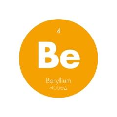 元素記号缶バッジ4【Be ベリリウム】